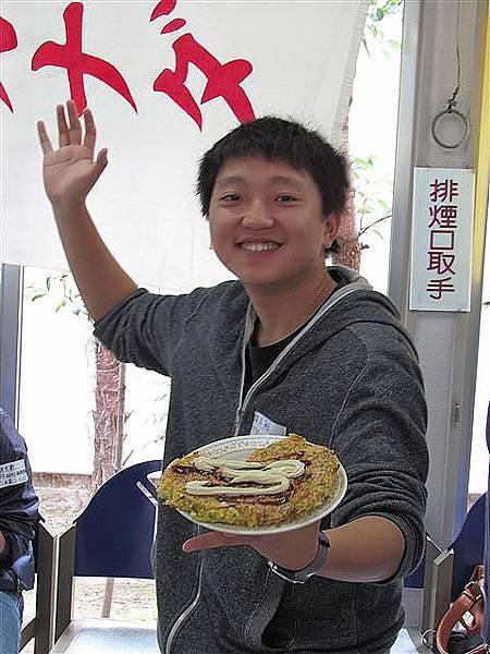 026_料理體驗.JPG