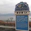 006_諏訪湖.JPG