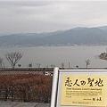 005_諏訪湖.JPG