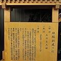 037_東京鐵塔.JPG