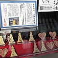 040_東京鐵塔.JPG
