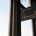 059_東京鐵塔.JPG