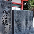 010_赤間神宮.JPG