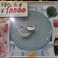 030_魚市場.JPG