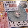 029_魚市場.JPG