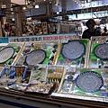 032_魚市場.JPG