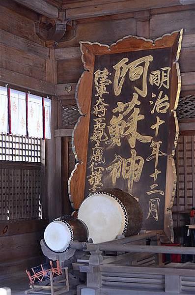057_阿蘇神社.JPG