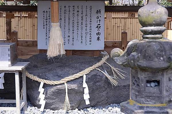061_阿蘇神社.JPG