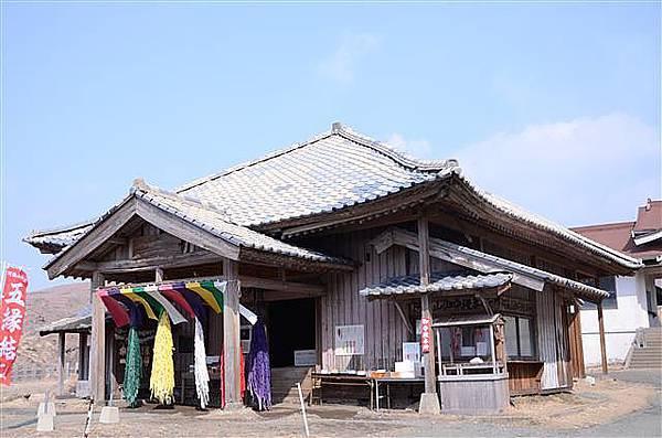 072_阿蘇火山.JPG