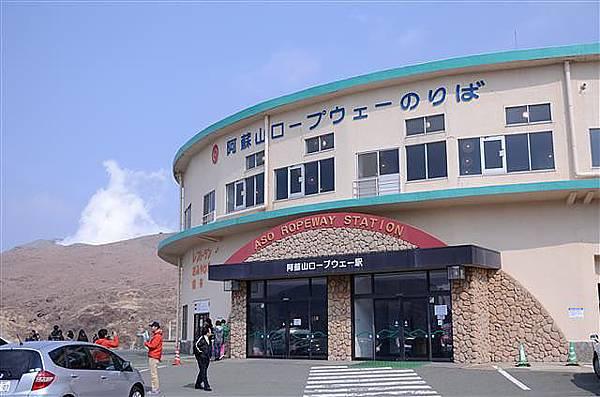 073_阿蘇火山.JPG