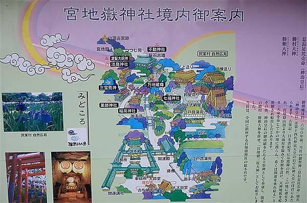 024_宮地嶽神社.JPG