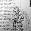 Top10-_Pit Sketch1.JPG