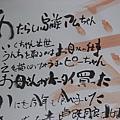 045_書法.JPG