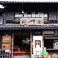 006_茶亭有樂.JPG