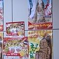 032_通天閣.JPG