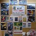 095_Katekin堂.JPG