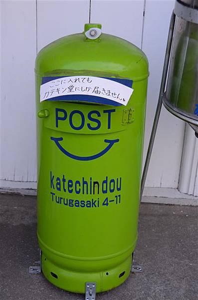 103_Katekin堂.JPG