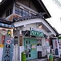 104_Katekin堂.JPG