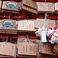 130_伊文神社_10.JPG