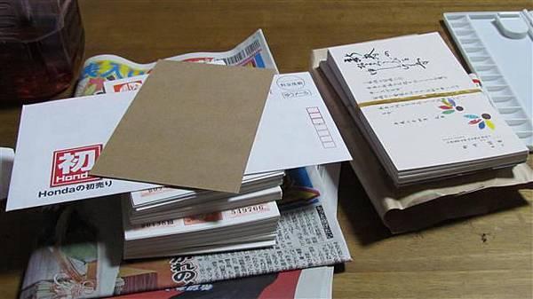 036_賀歲明信片.JPG