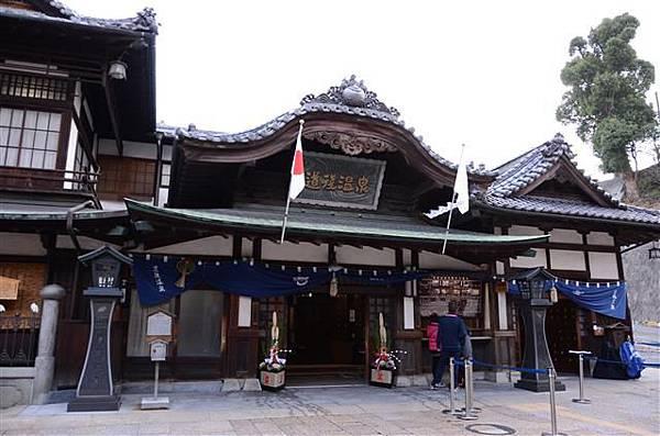013_道後溫泉.JPG