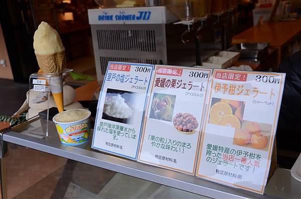 028_道後溫泉.JPG