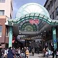048_道後溫泉.JPG