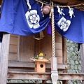 061_伊佐爾波神社.JPG