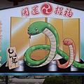 071_伊佐爾波神社.JPG