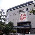 083_子規紀念博物館.JPG