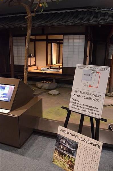 084_子規紀念博物館.JPG