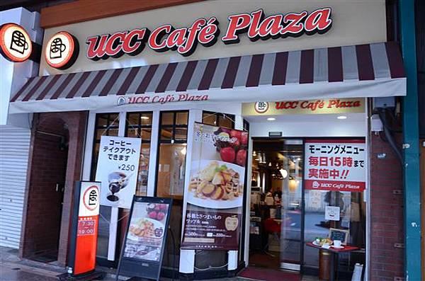 003_UCCCafePlaza.JPG