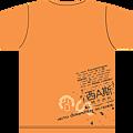 系服徵稿2005(背面整件).png
