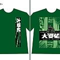 2004系露營服(預覽).jpg