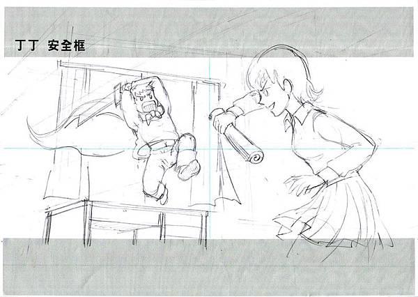 20131208_01爭執揮拳的場面.jpg