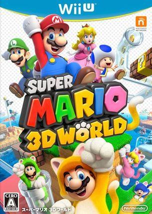 超級瑪利歐3D世界