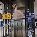 003_熊本站.JPG