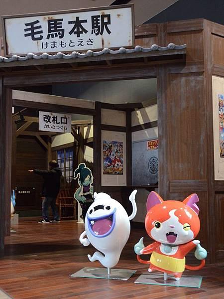 010_熊本站.JPG
