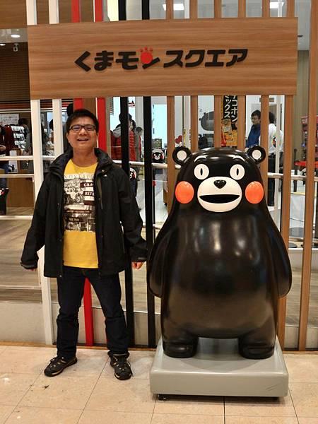 026_Kumamon廣場.JPG