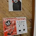 039_Kumamon廣場.JPG