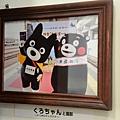 068_Kumamon廣場.JPG