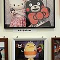 069_Kumamon廣場.JPG