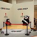083_Kumamon廣場.JPG