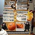 116_Kumamon廣場.JPG