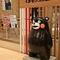 117_Kumamon廣場.JPG