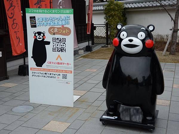 187_櫻之小路.JPG