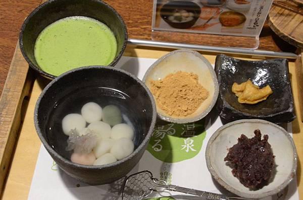 057_白玉子甘味茶屋.JPG