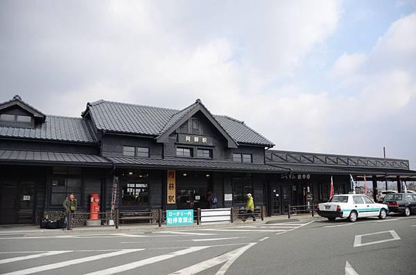 014_阿蘇站.JPG