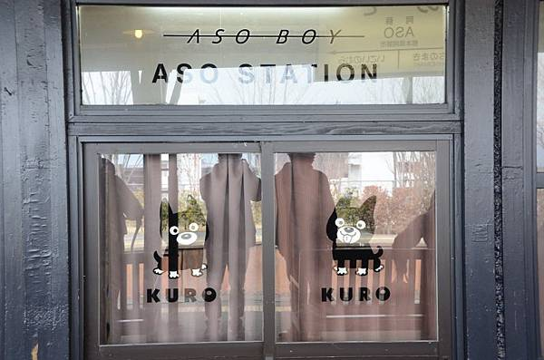 018_阿蘇站.JPG