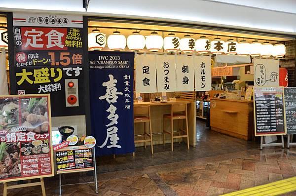 061_Meshiya多幸橋本店.JPG
